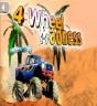 بازی آنلاین پسرانه ماشین سواری چهار چرخ جنون wheel madness 4