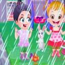 بیبی هازل زیر باران