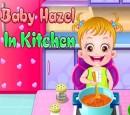 هازل کوچولو در آشپزخانه