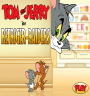 New Tom and Jerry games