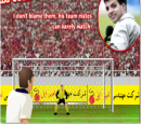 Match reports with Adel ferdosi poor
