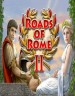 Roads of Rome 2 game online-play beautiful wonderful way of Rome 2 strategic alternatives